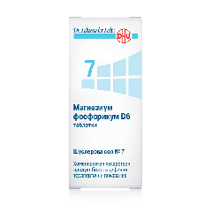 Dr. Schuessler Salts Шуслерова сол №7 Магнезиум фосфорикум D6 x420 таблетки