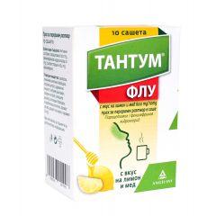 Тантум Флу при грип и настинка с вкус на лимон и мед 600 мг/10 мг х 10 сашета Angelini