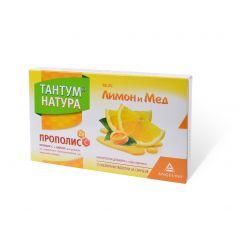Тантум Натура с вкус на лимон и мед при възпалено гърло и болки в устната кухина х 15 таблетки Angelini