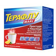 Терафлу Макс При простуда и кашлица х10 сашета GlaxoSmithKline
