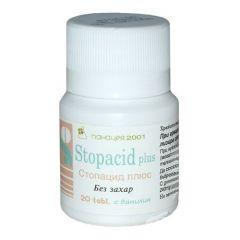 Stopacid Plus с ванилия при киселини в стомаха х 20 таблетки Панацея 2001