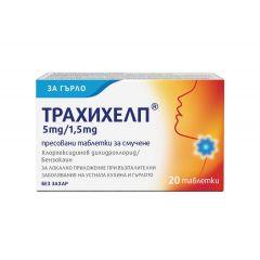 Трахихелп за възпалено гърло 5 мг/ 1,5 мг х20 таблетки за смучене Sopharma