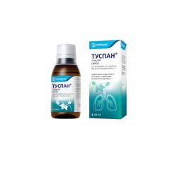 Туспан Сироп за кашлица 7 мг/ мл х120 мл Sopharma