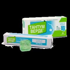 Тантум Верде с вкус на евкалипт при възпалено гърло и болки в устната кухина 3 мг x 20 таблетки Angelini