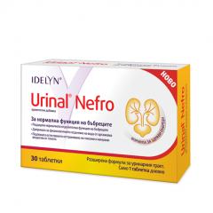 Walmark  Уринал Нефро х 30 таблетки