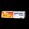 Диклак Макс 5% гел за лечение на болка, оток и възпаление в мускулите и ставите  х50 грама  Sandoz