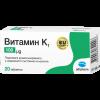 Витамин К1 за нормалното съсирване на кръвта и изграждането на костите 0,1 мг х20 таблетки Adipharm